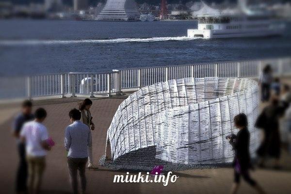 KOBE Biennale 2011 (скульптурная инсталляция)
