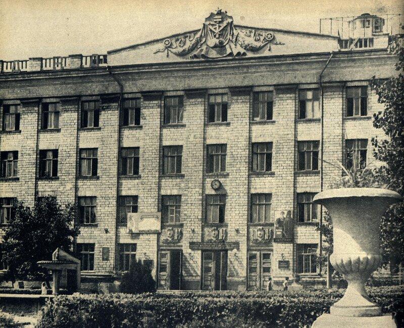 Кишинёв 1964. Завод Виброприбор.jpg