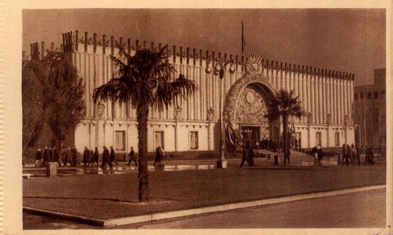 ВСХВ 1940. Павильон Украинской ССР.jpg