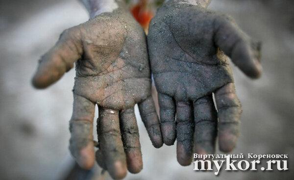 Рабочие руки фото