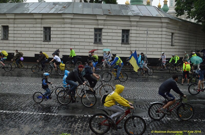 Всеукраинский Велодень - 2014 в г.Киеве.
