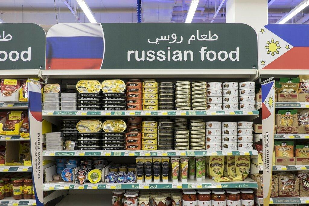 Уголок русской еды