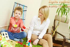 Консультация детского психолога - Apoi.ru