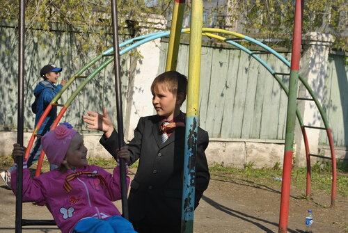Дети Куйбышева, Аспект
