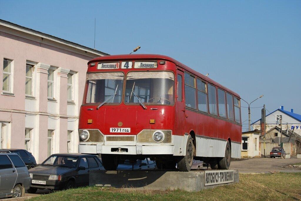 ЛиАЗ-677. Вышний Волочек Тверская область