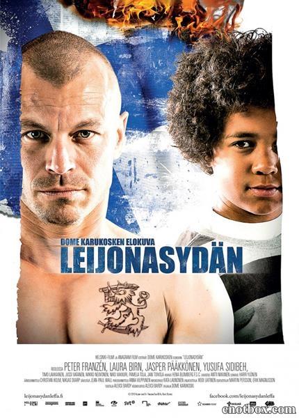 Сердце льва / Heart of A Lion / Leijonasydan (2013/BDRip/HDRip)
