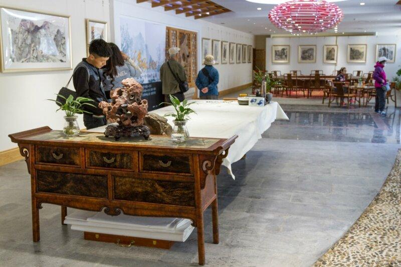 Выставка, парк Чжуншань гунъюань, Пекин