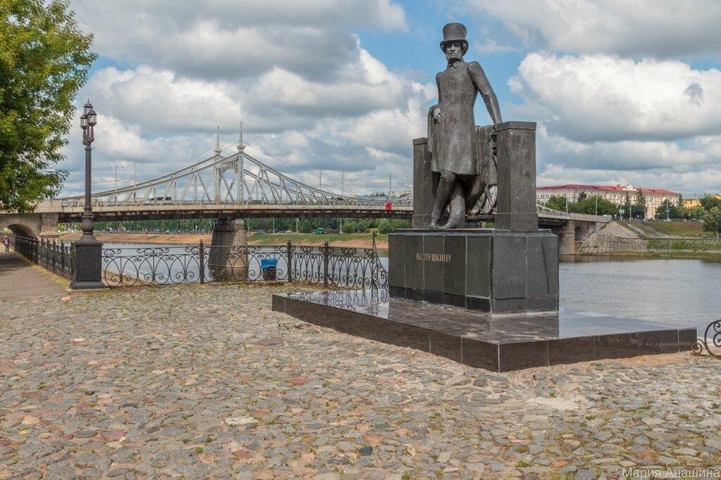 Памятник А.С.Пушкину, Староволжский мост