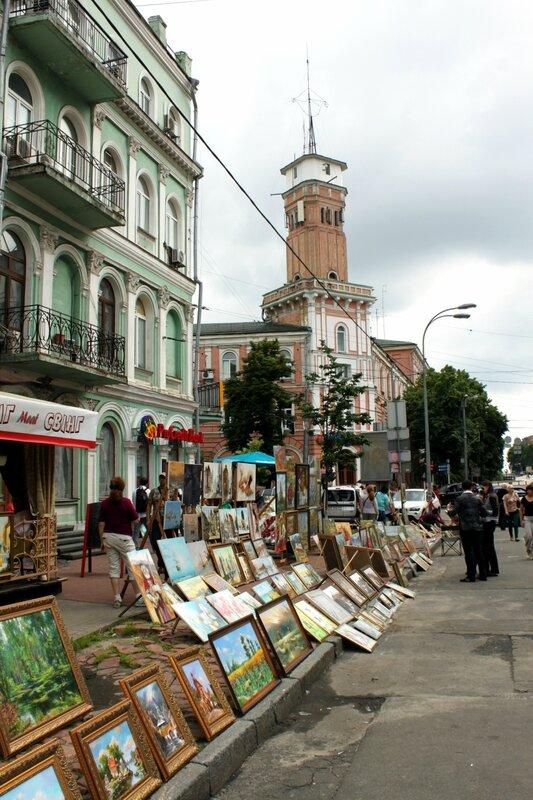 День Киева 2014