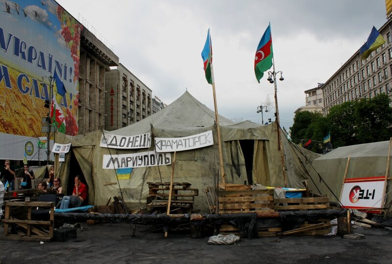 Палатка Донецка на Евромайдане