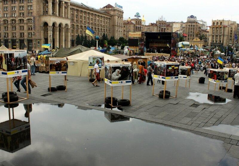 Выставка Женщины Евромайдана