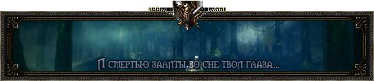 https://img-fotki.yandex.ru/get/9652/47529448.d5/0_cbee8_1f6da67a_orig.png