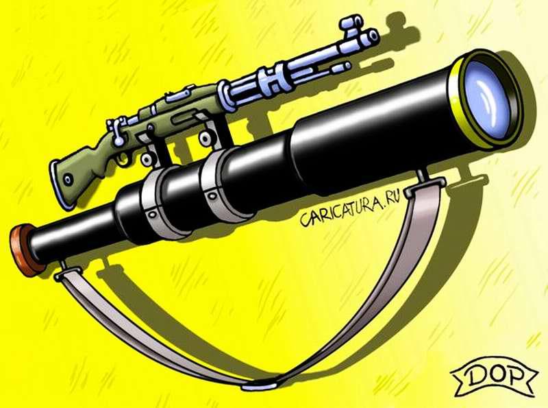 Усовершенствованное оружие