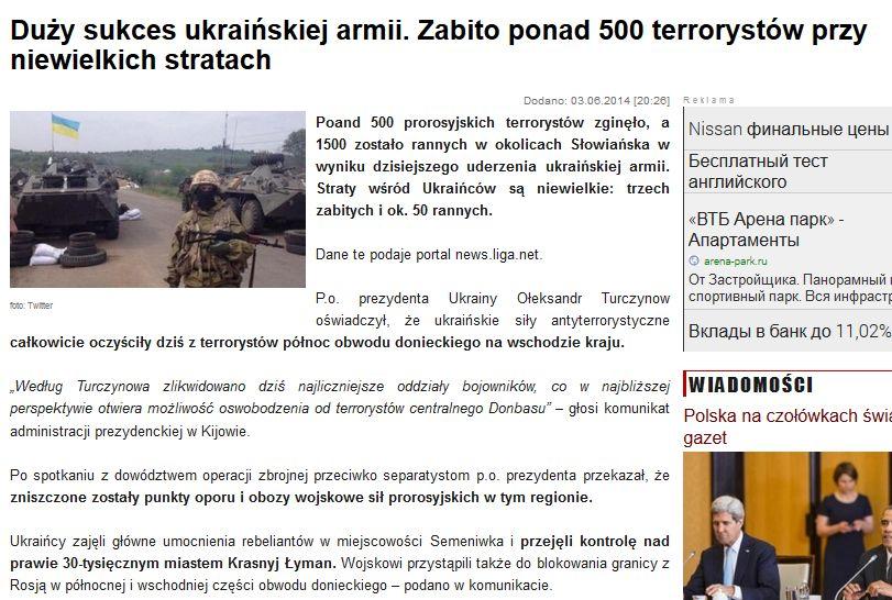 FireShot Screen Capture #351 - 'Duży sukces ukraińskiej armii_ Zabito ponad 500 terrorystów przy niewielkich stratach I niezalezna_pl' - niezalezna_pl_56001-duzy-sukces-ukrainskiej-armii-zabito-ponad-500-terrorystow-.jpg