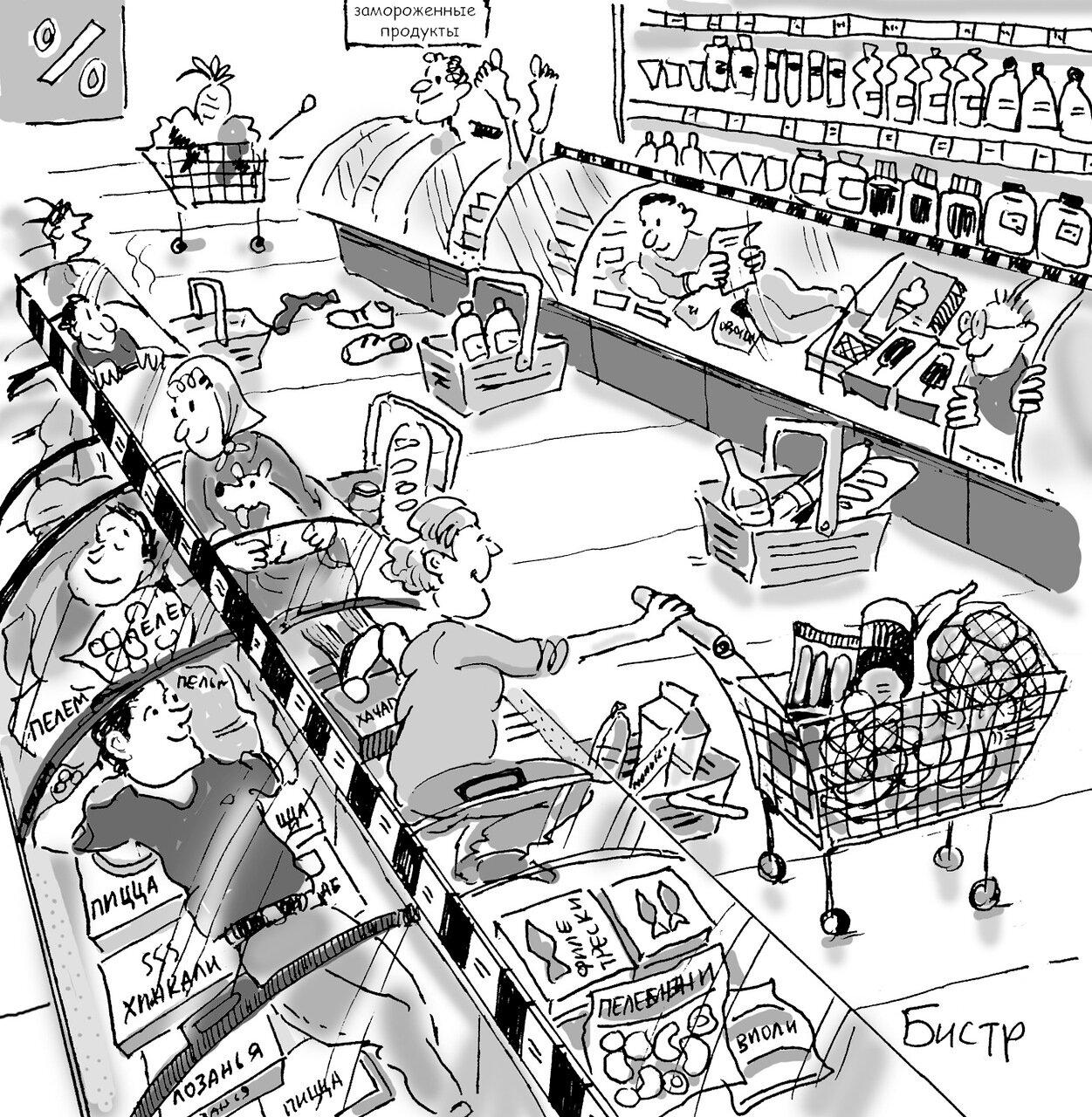 14 0522 Supermarket.jpg