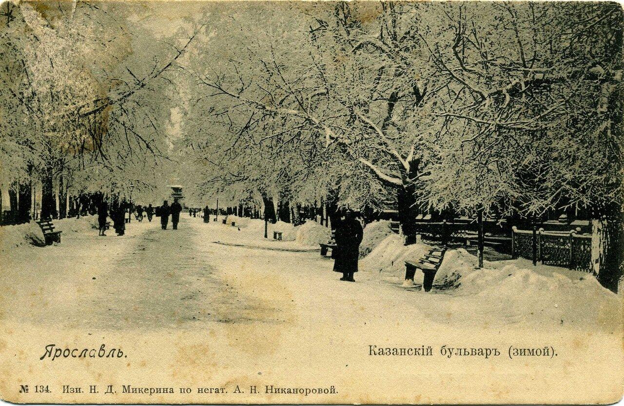 Казанский бульвар (зимой)