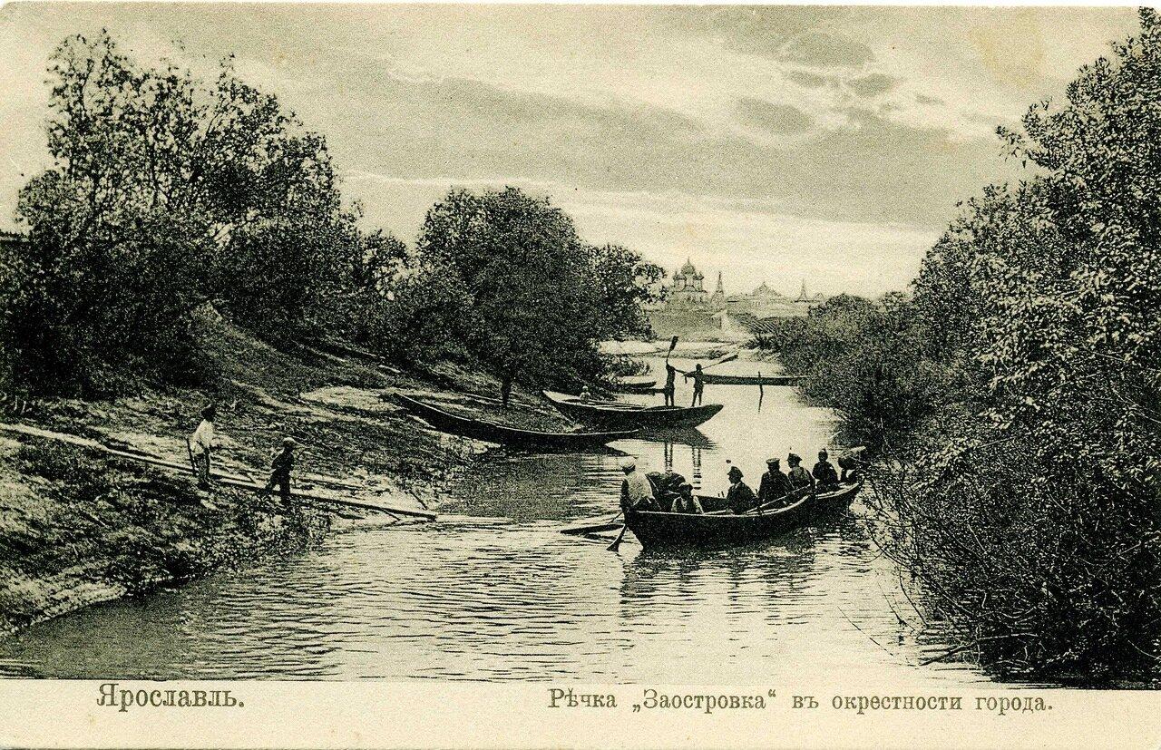 Окрестности города. Речка «Заостровка»