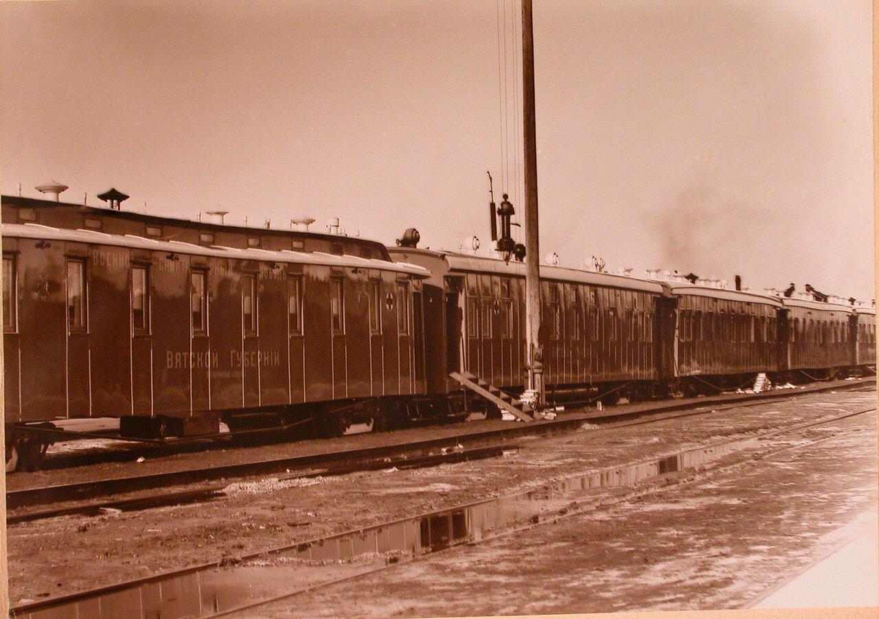 02. Общий вид военно-санитарного поезд