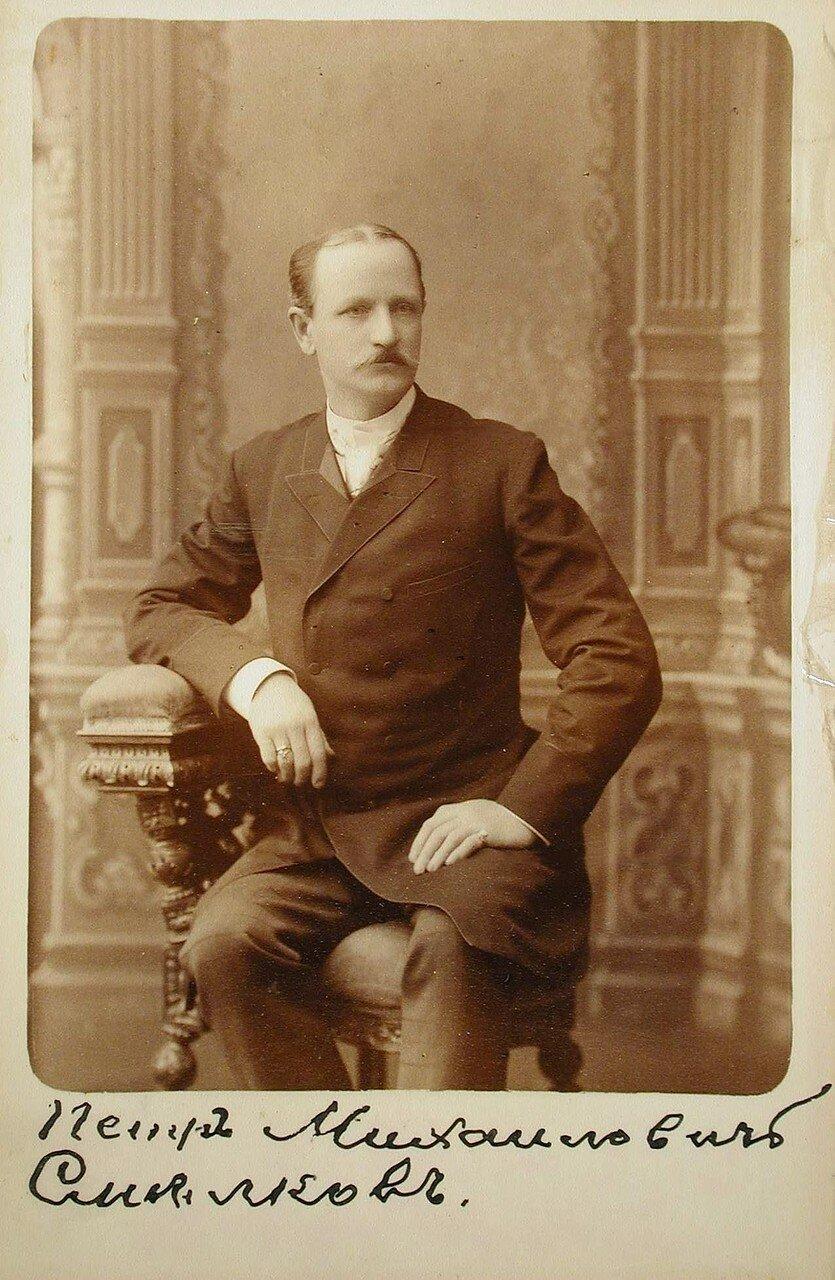Смелков Петр Михайлович - статский советник,  действительный член Попечительного совета Приюта принца Петра Георгиевича Ольденбургского (1.09.1895 - после 1.05.1907).