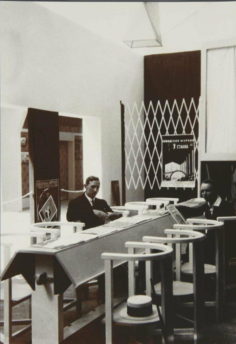 1925. Выставка Декоративных искусств в Париже