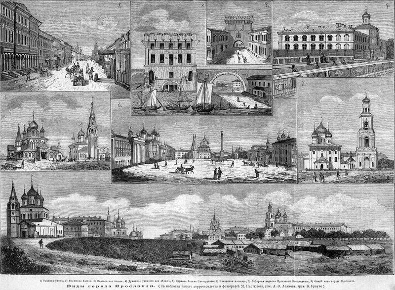 Журнальные рисунки как источник по ранней фотоистории России. Часть 20