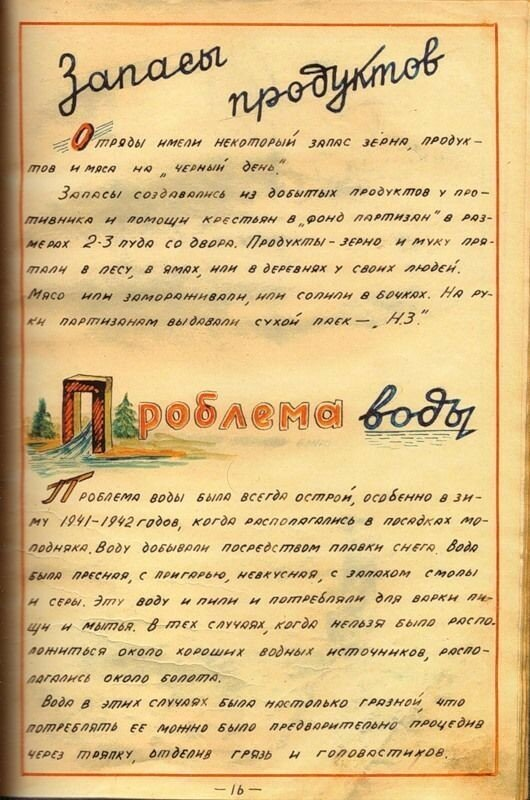 https://img-fotki.yandex.ru/get/965297/199368979.13f/0_26c6d7_152ee44a_XL.jpg