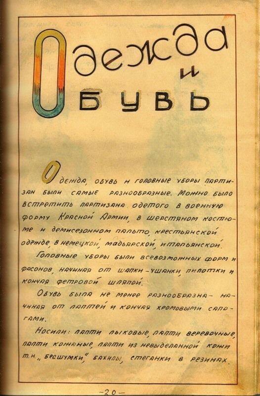 https://img-fotki.yandex.ru/get/965297/199368979.13f/0_26c6db_d90f024f_XL.jpg