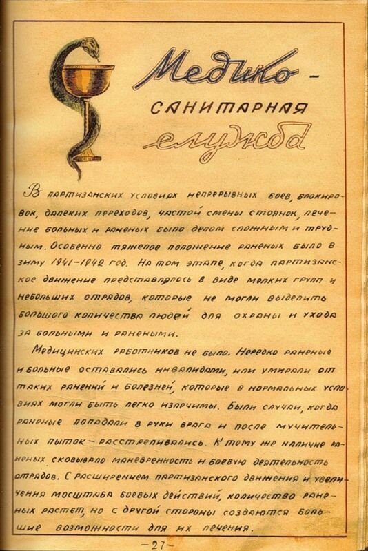 https://img-fotki.yandex.ru/get/965297/199368979.140/0_26c6e2_2d53b852_XL.jpg