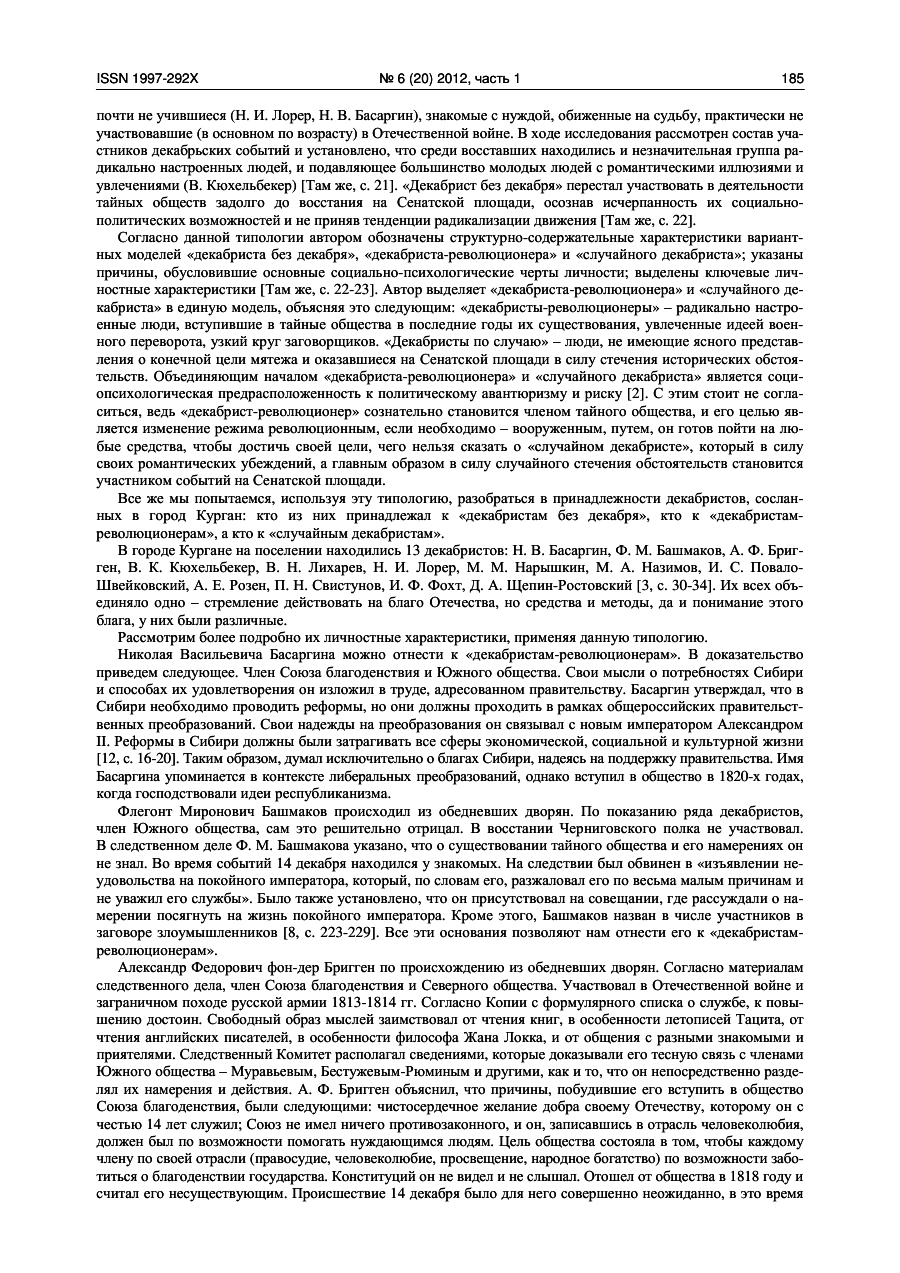https://img-fotki.yandex.ru/get/965297/199368979.15b/0_26cfed_90706335_XXXL.png
