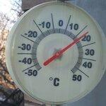 В столице апрельская жара!