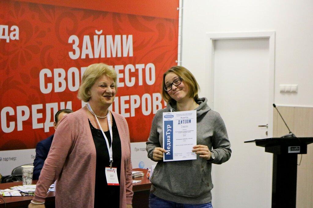 Премия МедиаТур