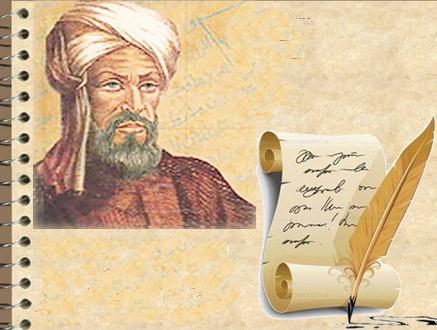 1468393948-al-qashgari-web.jpg