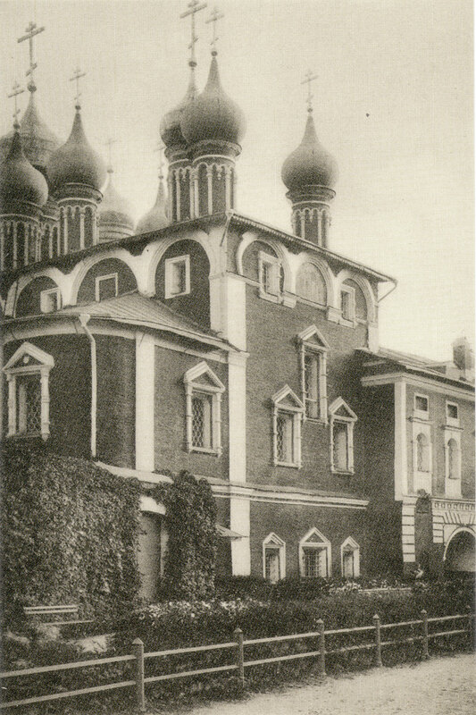 124. Москва - Кремль. Чудов монастырь ( собор со двора)