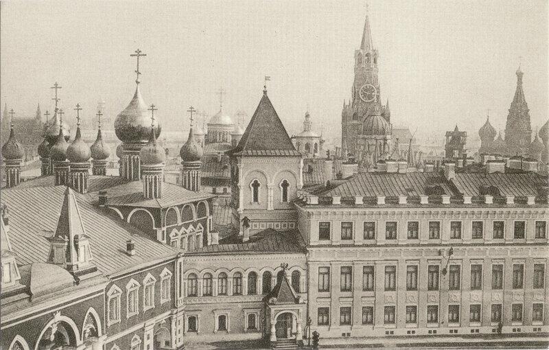 130. Москва - Кремль. Чудов монастырь и Николаевский дворец от Ивана Великого