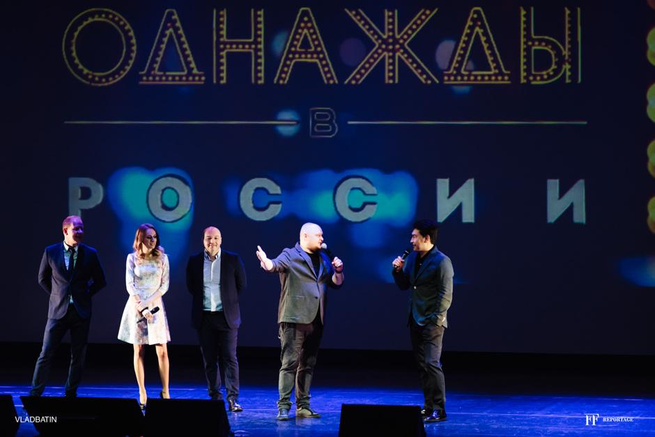 азамат мусагалиев, концерт, однажды в россии, тнт, юлия топольницкая