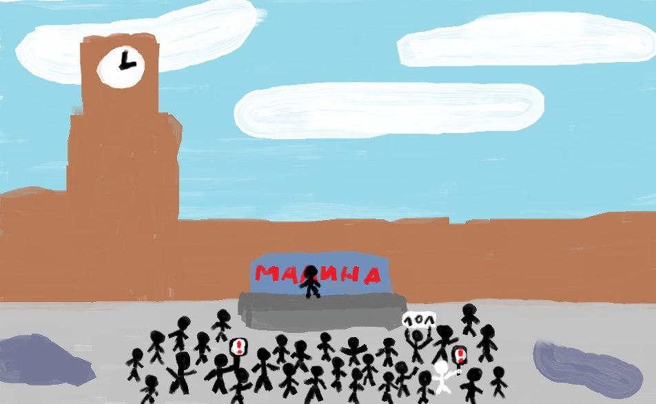 Забастовка Навального 28.01.2018 - 09