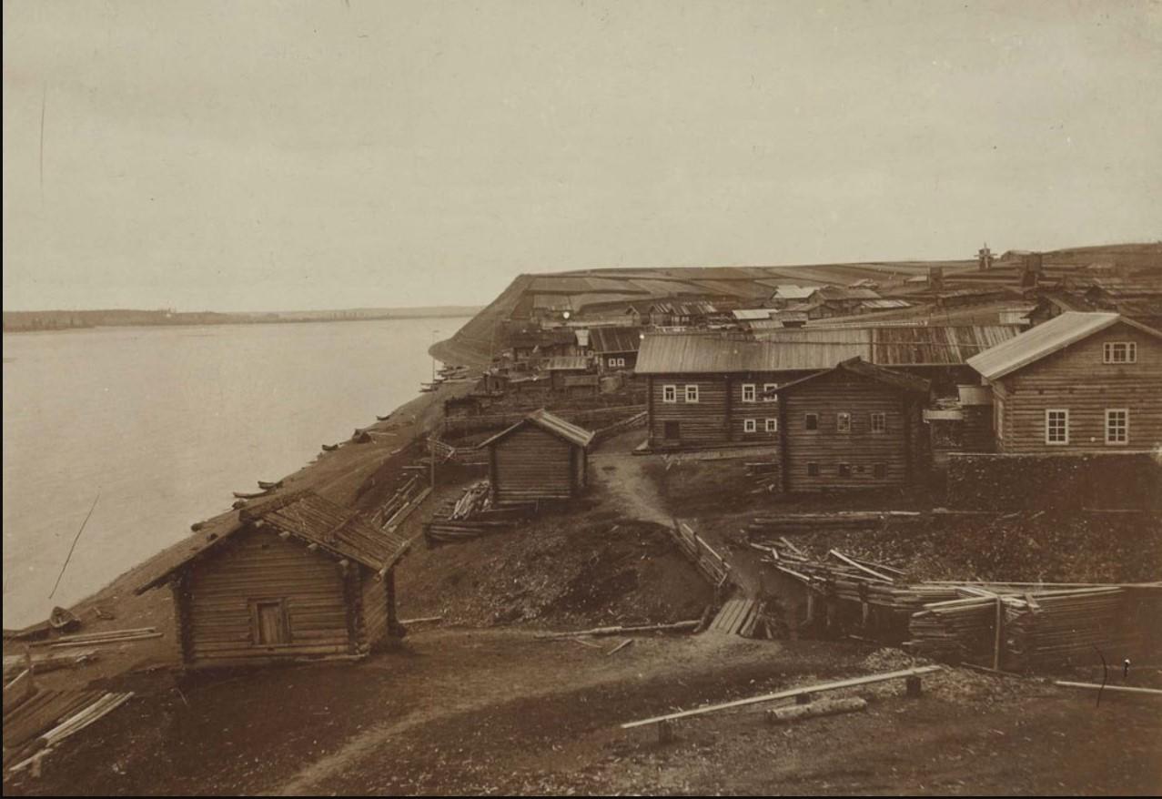 Село Юрома