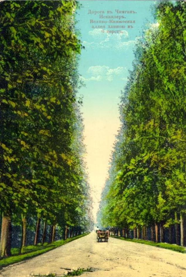 Окрестности Ташкента. Дорога в Чимган и Искандер