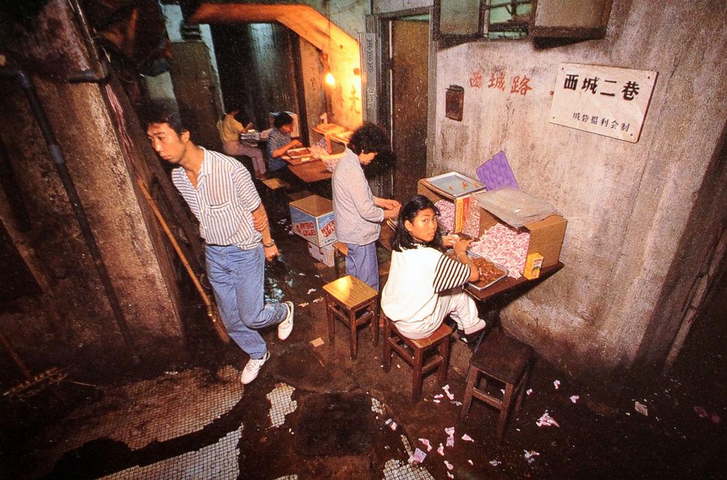 16-этажный квартал, где проживало свыше 50 000 китайцев