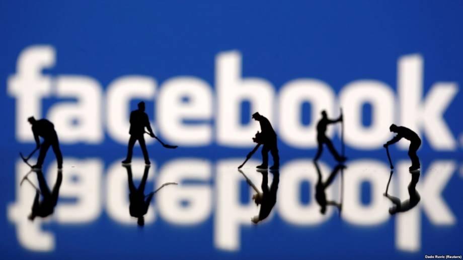 МИТ: как манипулировать Facebook и Twitter, чтобы они не манипулировали вами