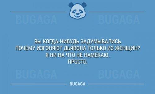 1417559690_nadpisi-8.jpg