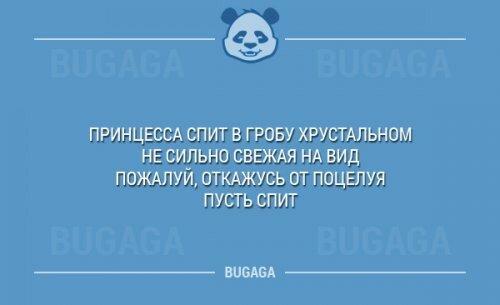 1417559701_nadpisi-21.jpg