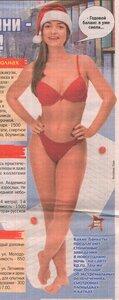 https://img-fotki.yandex.ru/get/966391/19411616.665/0_135225_ed1aa4d5_M.jpg