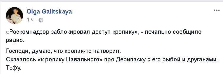 https://img-fotki.yandex.ru/get/966391/19902916.28/0_ff2c4_3aeca0fb_orig