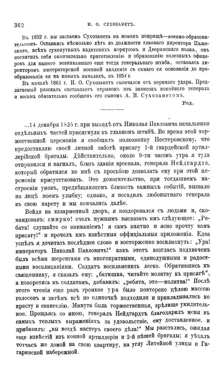 https://img-fotki.yandex.ru/get/966391/199368979.b0/0_217751_d27a7a8b_XXXL.jpg