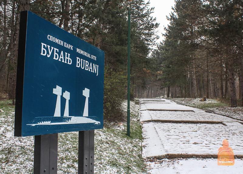 Мемориальный парк Бубань расположен на одноименном холме