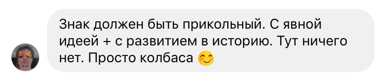 Art. Lebedev Studio showed me a logo, someone, design, author, is, through, magazine, partner, express, his, immediately, work, Then, I decided, I received, I can, studios, always, mine, Telegram