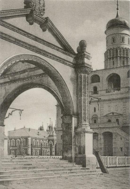 140. Москва - Кремль. Красное крыльцо и Чудов монастырь