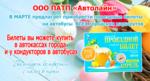 avtolain-04_web.png