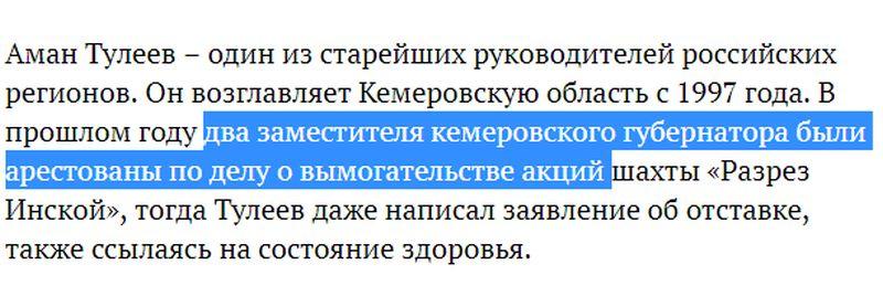 КЕМЕРОВО-7.jpg